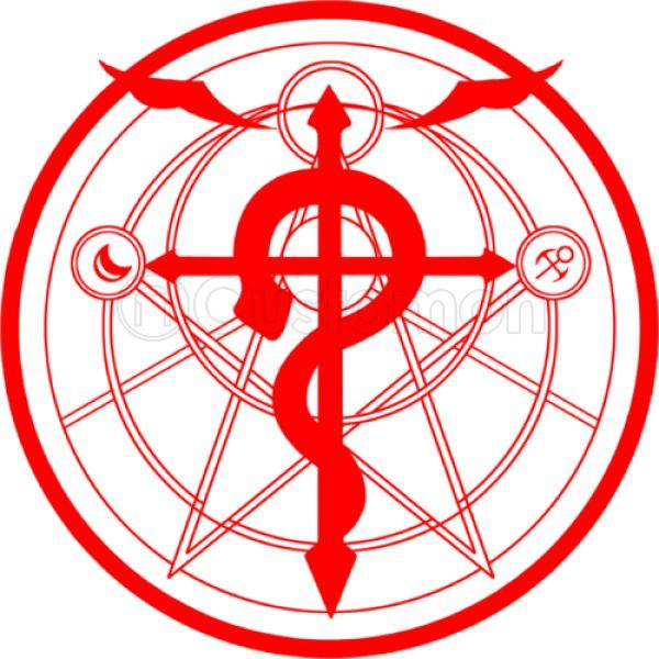Fullmetal Alchemist Brotherhood Emblem - Full Metal